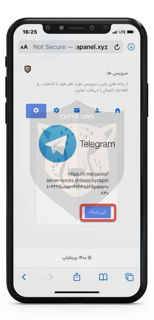 Socks5-Telegram-Apple-2-1