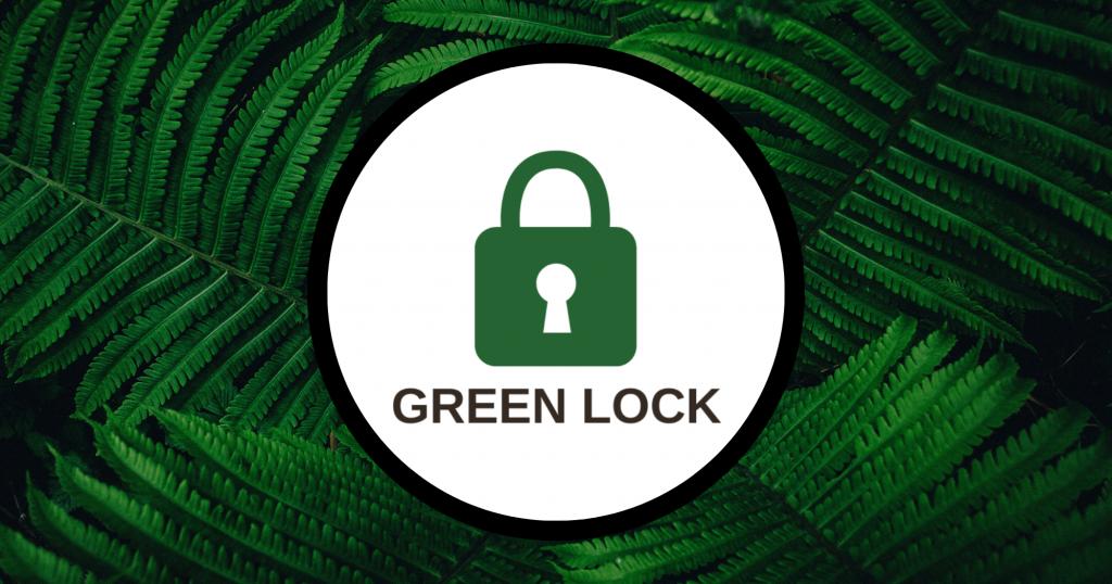 قفل سبز